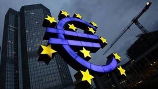 ΕΚΤ: Συνεχίζει τη σταθερή νομισματική πολιτική