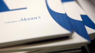 Αμετάβλητη η πιστοληπτική αξιολόγηση της Ελλάδας από Fitch και Moody's
