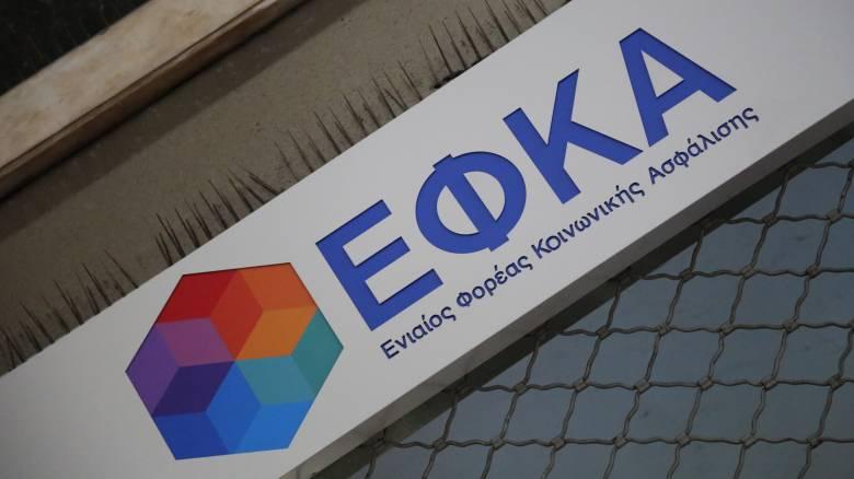 ΕΦΚΑ: Παράταση ενός μηνός για την καταβολή εισφορών ζητά η ΕΣΣΕ