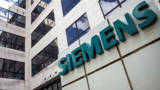 Διεκόπη πριν αρχίσει η δίκη της Siemens