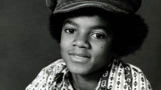 Όσκαρ 2017: Όταν ο 15χρονος Μάικλ Τζάκσον ενηλικιώθηκε στη σκηνή