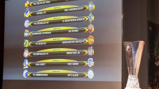 "Europa League: Μπεσίκτας η αντίπαλος του Ολυμπιακού στους ""16"""