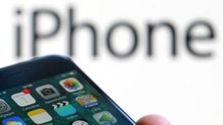 Η Google αναβαθμίζει το Gboard στα iPhone