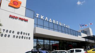 Το μεγαλύτερο δίκτυο σούπερ μάρκετ θα κατέχει ο Σκλαβενίτης από την 1η Μαρτίου