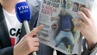 Νότια Κορέα: Σοκαρισμένες δηλώνουν οι Αρχές από τις αποκαλύψεις για τον Κιμ Γιονγκ Ναμ
