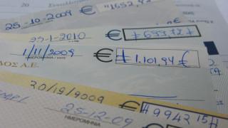 Πήγαν στην τράπεζα με επιταγή 50 εκατ. δολαρίων αλλά δεν τους πίστεψε κανείς