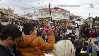 Απόκριες 2017: Τα ήθη και τα έθιμα στη Λάρισα