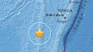 Ισχυρός σεισμός τώρα στα νησιά Φίτζι