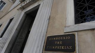 Στο ΣτΕ κατά του ασφαλιστικού νόμου προσέφυγαν οι 63 δικηγορικοί σύλλογοι της χώρας