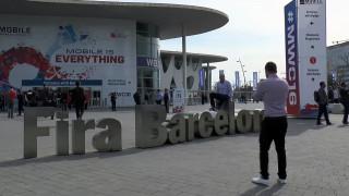 Στο Mobile World Congress 2017 η ελληνική «κινητή τεχνολογία»