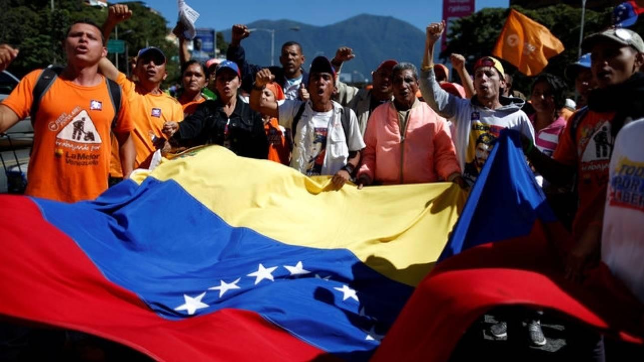 Βενεζουέλα: Ηγετικό στέλεχος της αντιπολίτευσης κατηγορείται πως εμπλέκεται σε σκάνδαλο