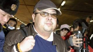 Τι έδειξε το πόρισμα της νεκροψίας του Κιμ Γιονγκ Ναμ