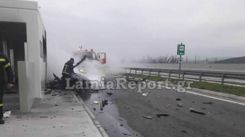 Μακελειό στην εθνική οδό Αθηνών - Λαμίας με 4 νεκρούς (pics)