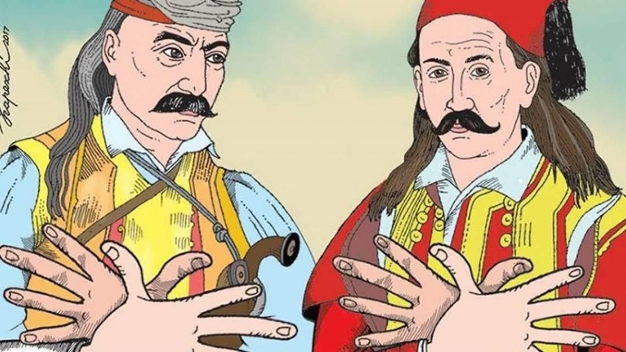 Πρόκληση: Σκίτσο Κολοκοτρώνη και Μπότσαρη να σχηματίζουν τον αλβανικό αετό