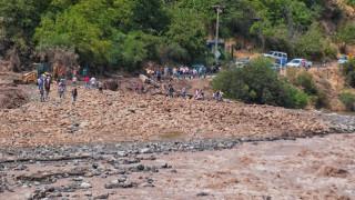 Τρεις νεκροί και 19 αγνοούμενοι από πλημμύρες στη Χιλή