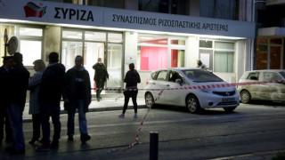 Οι «Σύντροφοι Συντρόφισσες» πίσω από την καταδρομική επίθεση στον ΣΥΡΙΖΑ (pics)