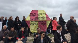 Διαμαρτυρία εργαζομένων του Athens Ledra στο λόφο του Φιλοπάππου (pics&vid)