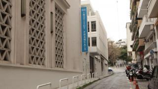 Ο ΣΥΡΙΖΑ καταδικάζει την επίθεση στο Γαλλικό Ινστιτούτο