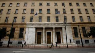 Mειώθηκαν κατά 1,5 δισ. ευρω οι καταθέσεις τον Ιανουάριο