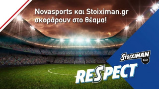 «Respect»: Συνεργασία Νovasports - Stoiximan.gr για τις καλύτερες φάσεις της Super League!