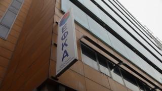 ΕΦΚΑ: Διευκρινίσεις για την παράταση στην καταβολή εισφορών Ιανουαρίου