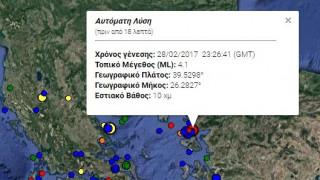 Νέος σεισμός μεγέθους 4,1R στη Μυτιλήνη