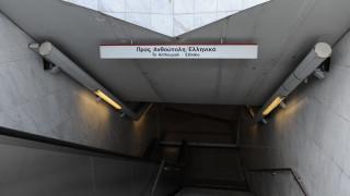 Χωρίς Μετρό, Ηλεκτρικό και Τραμ την Τετάρτη λόγω απεργίας
