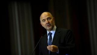 Π. Μοσκοβισί: Ελάφρυνση του ελληνικού χρέους μετά το 2018