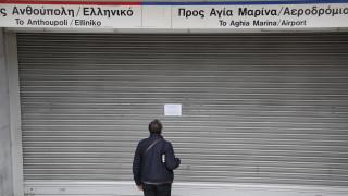 Απεργίες στα ΜΜΜ: Αιχμές από το υπουργείο Μεταφορών