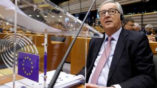 Τα πέντε σενάρια του Γιούνκερ για το μέλλον της Ευρώπης