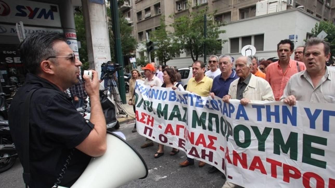 Χωρίς νοσοκομειακούς γιατρούς την Πέμπτη λόγω απεργίας
