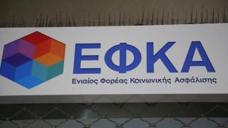 Πώς θα γίνεται η παρακράτηση αναδρομικών στις συντάξεις άνω των 2.000 ευρώ