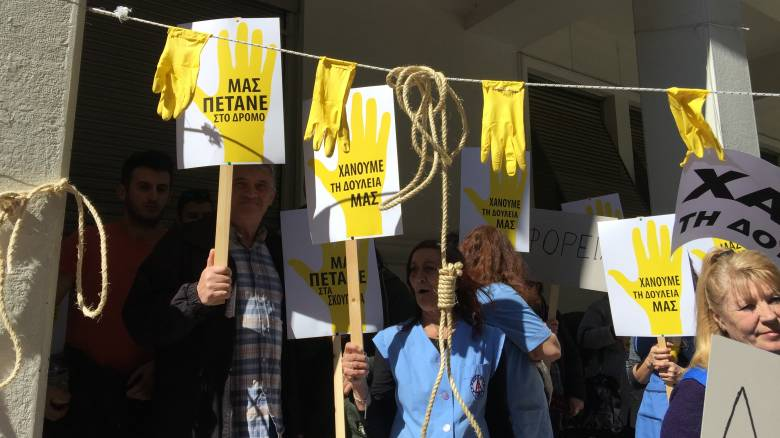 Διαμαρτυρία εργαζόμενων στα δημόσια νοσοκομεία στο υπουργείο Υγείας (pics&vid)