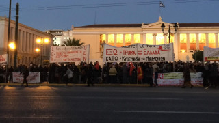 Συγκέντρωση διαμαρτυρίας για τα νέα μέτρα που ζητούν οι θεσμοί (pics)