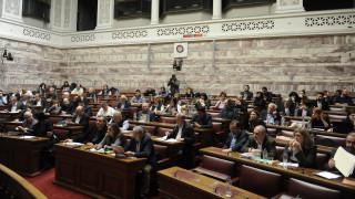 Νομιμοποίηση της κάνναβης ζητούν 40 βουλευτές του ΣΥΡΙΖΑ