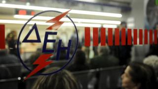 ΔΕΗ: Τι ισχύει για τις αιτήσεις παγώματος οφειλών μέχρι και 500 ευρώ