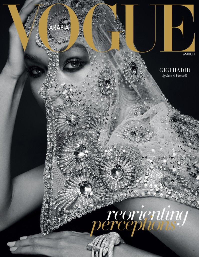 Gigi Hadid Vogue Arabia Cover March 2017