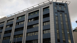 ΔΟΛ: Απορρίφθηκε το αίτημα των τραπεζών - Σε ισχύ η προσωρινή διαταγή