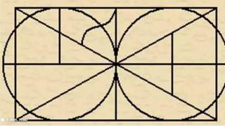 Quiz: Μπορείτε να βρείτε τα γράμματα που κρύβονται σε αυτό το σχήμα;