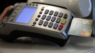 Πλαστικό χρήμα: Οι κλάδοι που υποχρεούνται να διαθέτουν POS