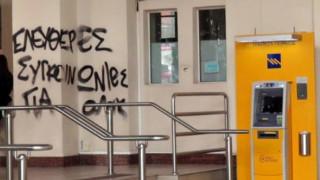Άγνωστοί κατέστρεψαν ακυρωτικά μηχανήματα στον σταθμό ΗΣΑΠ στο Μοναστηράκι
