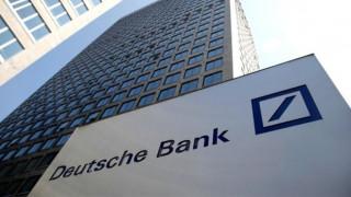 Η Deutsche Bank τρέχει για να συγκεντρώσει κεφάλαια 8 δισ. ευρώ