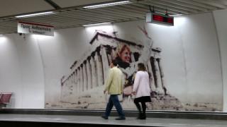 Ελεύθερη η είσοδος σε όλα τα μουσεία στη μνήμη της Μελίνας Μερκούρη