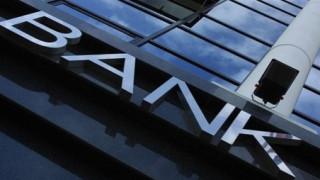 Νέα ρύθμιση για τη στήριξη των τραπεζών