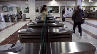 Μετρό: Ποιοι σταθμοί θα είναι κλειστοί τις επόμενες τρεις ημέρες
