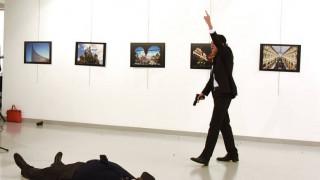 Τουρκία: Συνελήφθη γυναίκα που φέρεται να είχε σχέσεις με τον δολοφόνο του ρώσου πρεσβευτή