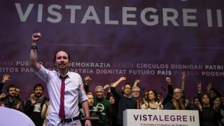 Ισπανοί δημοσιογράφοι καταγγέλλουν ότι δέχονται πιέσεις από το Podemos