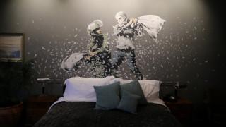 Το ξενοδοχείο του Banksy στη Βηθλεέμ «γιατρεύει το φανατισμό»