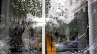 Ανάληψη ευθύνης για την επίθεση στο Γαλλικό Ινστιτούτο