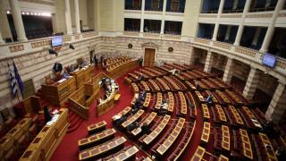 Μειώθηκε η εισφορά αλληλεγγύης για υπουργούς, βουλευτές και δημάρχους